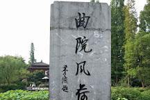 Quyuanfenghe, Hangzhou, China