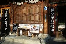 Jeondong Catholic Church, Jeonju, South Korea