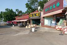Bailian Cave Park, Zhuhai, China