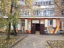 Центральная детская библиотека имени А.В.Мишина, улица Николаева, дом 73Б на фото Смоленска
