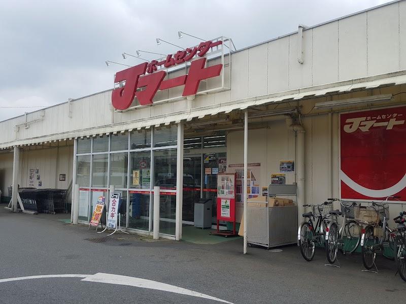 綿 半 スーパー センター 東村山 店