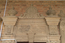 Amar Mahal Museum and Library, Jammu City, India