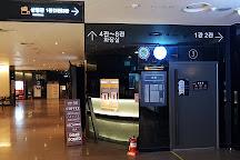 CGV Dongbak, Yongin, South Korea