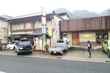 Gero Onsen, Gero, Japan