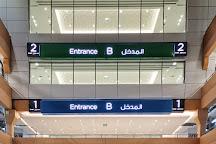 Uptown Mirdif Mall, Dubai, United Arab Emirates