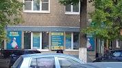 """Аптека """"Не Болей"""", Ташкентская улица на фото Иванова"""