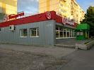 ПЯТЕРОЧКА, проводольственный магазин