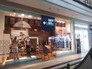 Columbia Sportswear - Real Plaza Cajamarca 0
