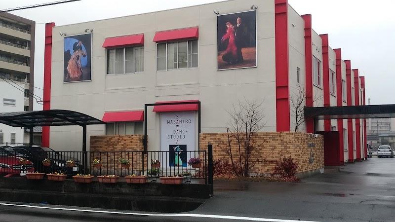 サワダマサヒロ・ダンススタジオ