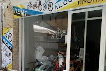 Rent bike klan, Salou, Spain