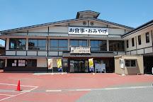Matsushima Shopping Center, Matsushima-machi, Japan
