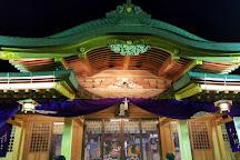Suwa Shrine, Nagasaki, Japan