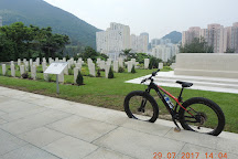 Sai Wan War Memorial and Cemetery, Hong Kong, China
