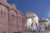 Shri Laxminath Temple, Bikaner, India