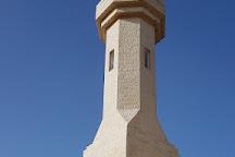 Prophet Joshua's Shrine, Al Salt, Jordan