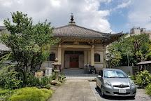 Ryufuku-in, Taito, Japan