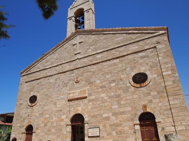 Greek Orthodox Basilica of Saint George