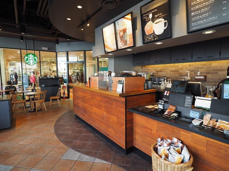 スターバックスコーヒー聖蹟桜ヶ丘オーパ店