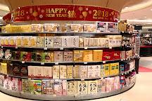 Great Food Hall, Hong Kong, China