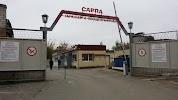 Сарпа, потребительское общество, бульвар Энгельса, дом 36 на фото Волгограда