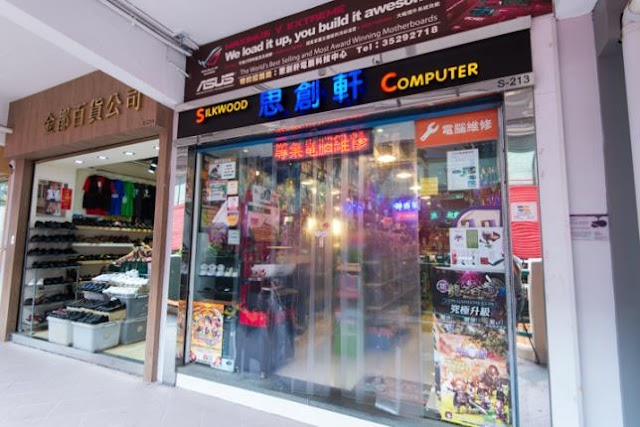 Silkwood Group Seven Computer Center