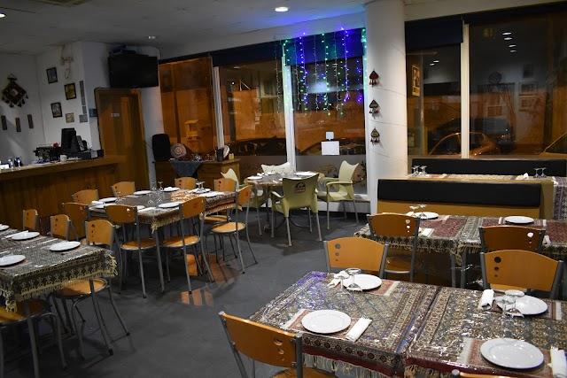 1001 Nights Iranian Restaurant