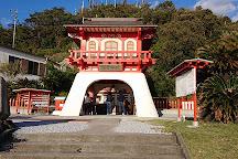 Cape Nagasakibana, Ibusuki, Japan