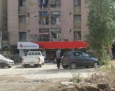 Bank Alfalah karachi University Rd