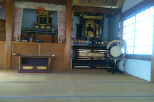Kannonji Temple, Nagoya, Japan
