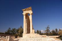 The Sanctuary Of Apollo, Limassol, Cyprus