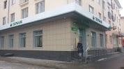 Сбербанк на фото Тольятти