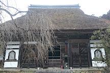 Ankokuji Temple, Ayabe, Japan