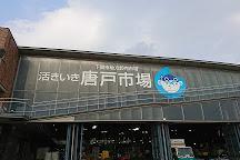 Kamonwharf, Shimonoseki, Japan