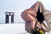 Tyl - Frontu Monument, Magnitogorsk, Russia