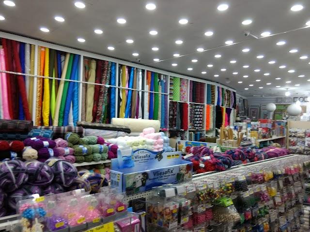 A K Warehouse