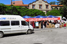 Xiamen University, Xiamen, China
