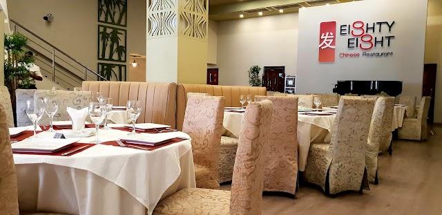 Eighty Eight Restaurant