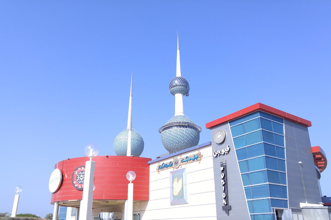 Visit Kuwait Towers on your trip to Kuwait City or Kuwait