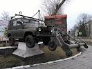 памятник инженерной машине на фото Гвардейска