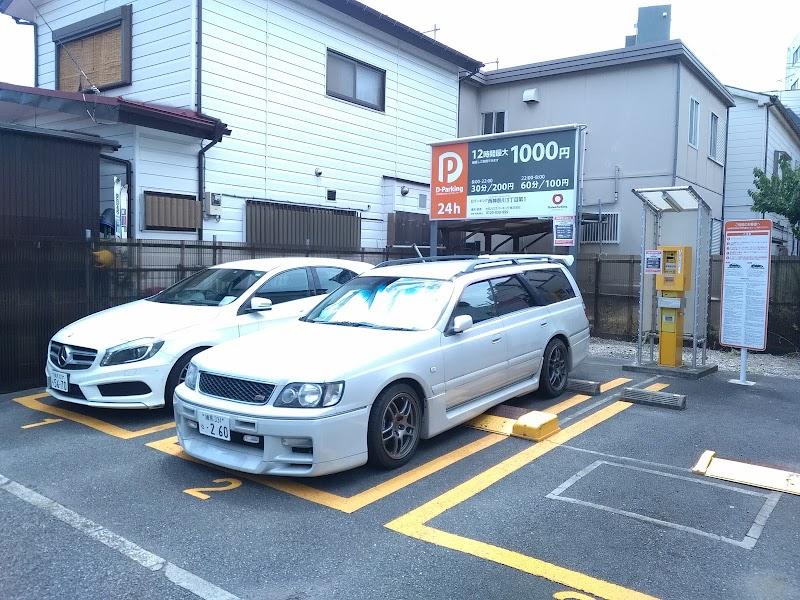 TOMOパーキング西神奈川