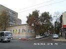 Детский сад № 24 (3 Корпус), Советская улица на фото Ростова-на-Дону