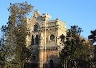 Караимская кенаса, улица Сергеева-Ценского на фото Симферополя