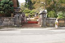Gora Park, Hakone-machi, Japan