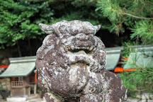 Hachidai Shrine, Kyoto, Japan