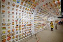 Cup Noodle Museum Osaka Ikeda, Ikeda, Japan