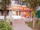 Воронежские конфеты, улица Героев Сибиряков, дом 81 на фото Воронежа