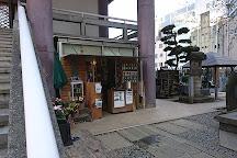 Joenji Temple, Shinjuku, Japan