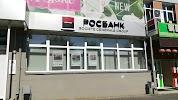 Росбанк, улица Карла Либкнехта на фото Иркутска