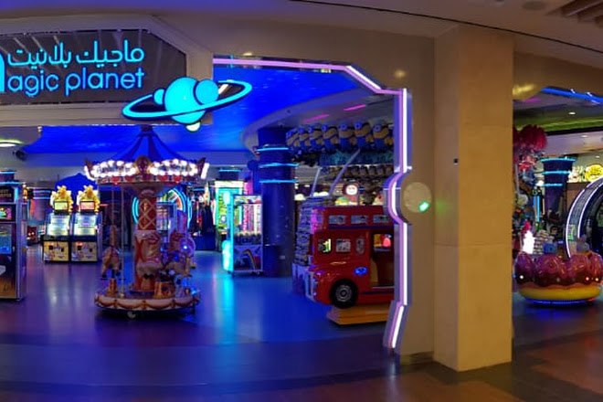 Magic Planet Kuwait, Kuwait City, Kuwait