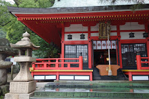 Akama Shrine, Shimonoseki, Japan